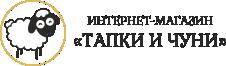 Интернет-магазин «ТАПКИ И ЧУНИ»